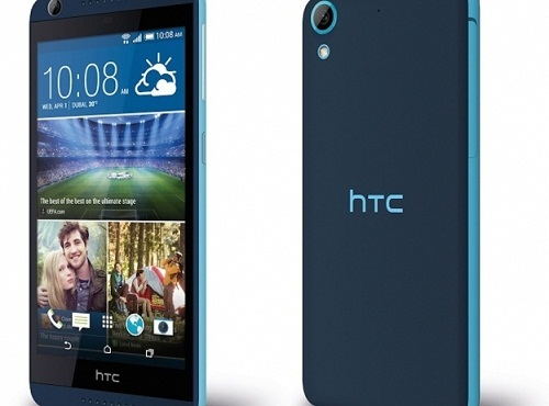 htc desire 626g plus price in pakistan had appointment the