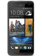 HTC Butterfly S Price in Pakistan
