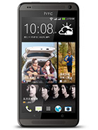 HTC Desire 700 dual sim Price in Pakistan