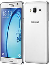 Samsung Galaxy On7 Price in Pakistan