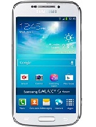 Samsung Galaxy S5 zoom Price in Pakistan
