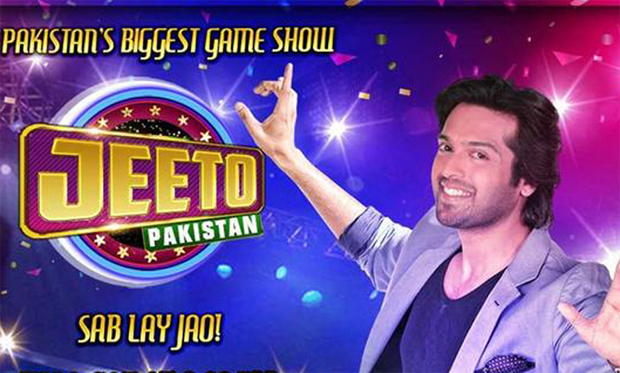 Jeeto Pakistan Passes & Online Registration Process