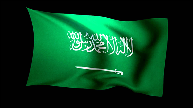Saudi Arabia bans 47 names — is your name in the 'banned ...