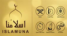 Islamuna – A Comprehensive Islamic Application