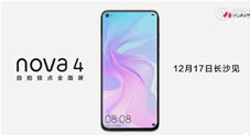 Teaser of Huawei Nova 4 Indicated December 17th as Confirmed Launch Date