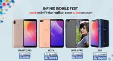 Infinix Brings Exceptional Discounts This Ramadan