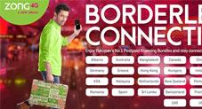 زونگ فور جی نے تین براعظموں کے 26 ممالک کے لیے رومنگ بنڈلز متعارف کروا دیئے