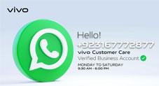 ویوو پاکستان نے واٹس ایپ کے ذریعے کسٹمر سروسز کا آغاز کر دیا