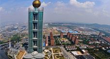 China's 'richest village'