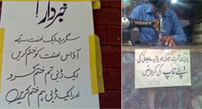 Most Hilarious Instructions Written in Local Pakistani Shops