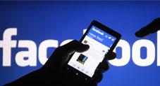 گستاخانہ مواد٬ حکومت فیس بک بند کرنے کیلئے تیار