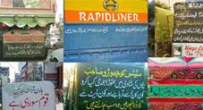 5 Types of Statements Written Behind Pakistani Vehicles