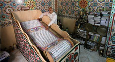 World's biggest Quran? This Egyptian artist hopes so