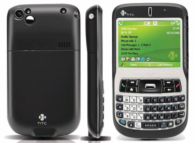 HTC S620 Price in Pakistan