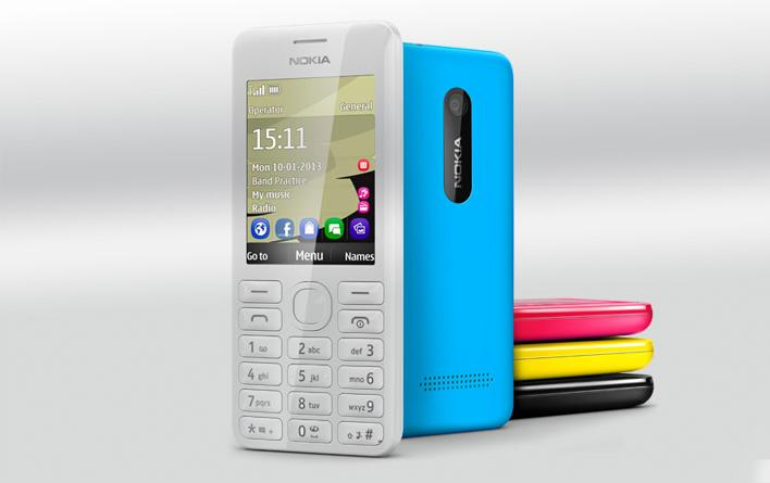 Nokia 206 - Full phone specifications