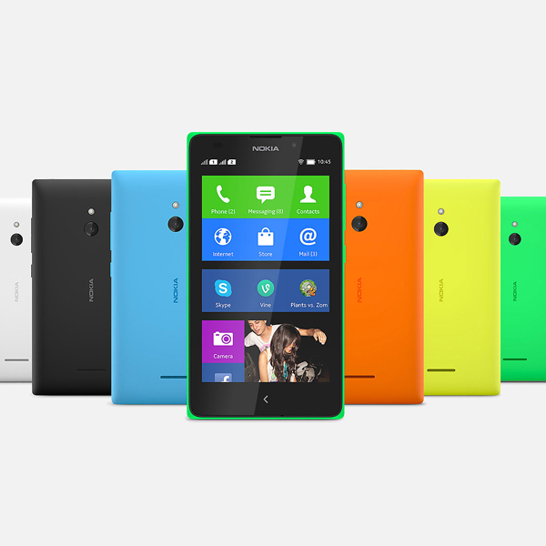 Price july 2017 xl nokia price in pakistan pictures fandeluxe Image collections