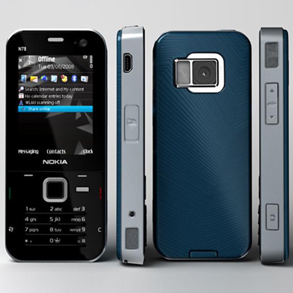 Nokia Mobile Phones Prices in Pakistan