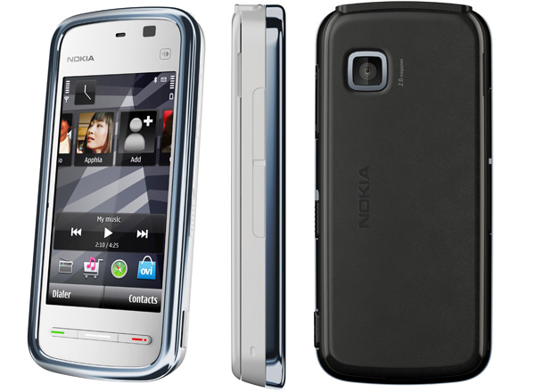 Nokia 5230 Price in Pakistan