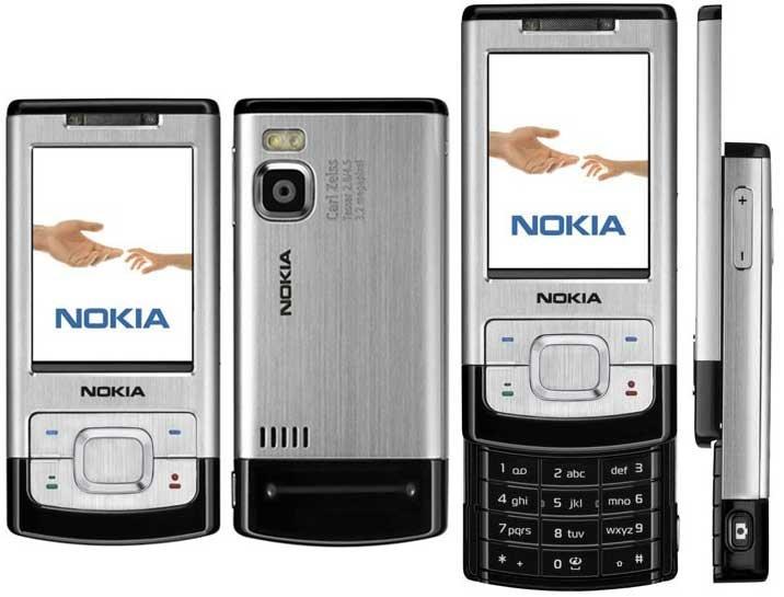 Nokia 6500 slide Price in Pakistan