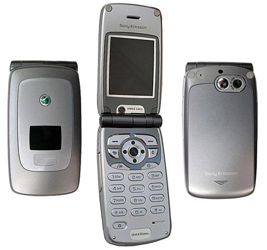 Sony Ericsson Z1010 Price In Pakistan Full