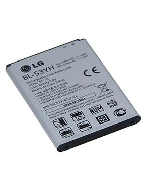BL-53YH - Battery For G3/F4 ..