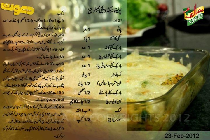 how to make zinger burger at home in urdu dailymotion