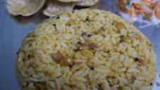 سرخ لوبیا اور چاول