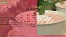 strawberry soup banane ki vidhi in hindi - Urdu Recipes
