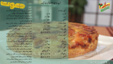 Sweets Amp Cakes Recipes In Urdu Easy Cooking Recipes