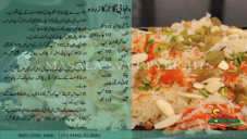 Zarda Recipe By Zubaida Tariq - Cook with Hamariweb com