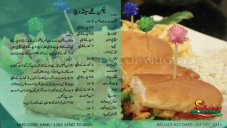 Sandwich Banane Ka Tarika Urdu Recipes