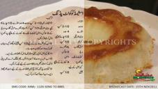 Caramel Crunch Cake Recipe In Urdu