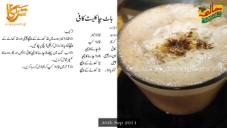 Hot chocolate coffee By Shireen Anwar