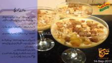 Walnut Crunch By Rida Aftab