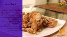 Classic Chicken Broast By Rida Aftab