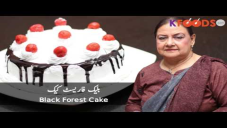 Black Forest Cake Recipe in Urdu
