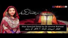 Ramadan Iftar Drink Recipe