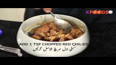 Chicken Hot Shots Recipe in Urdu